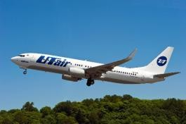 UTair Aviation Group takes off with AMOS