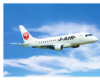 Japan Airlines subsidiaries take off with AMOS
